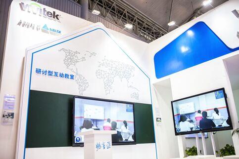 智慧校园方案助力信息化教学 Vivitek(丽讯)闪耀2018高等教育博览会