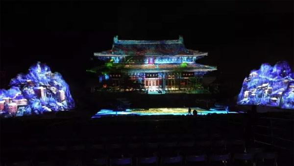 武当山《第四届国际道教论坛》开幕式