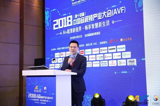 中国电视行业为何有能力弯道超车?听听企业大咖如何说