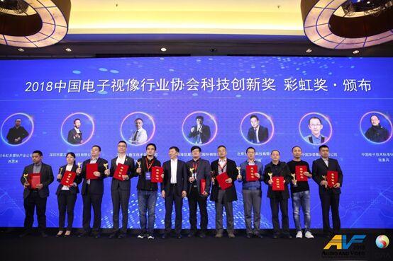 海信电视狂揽5项行业大奖 激光研发团队受表彰