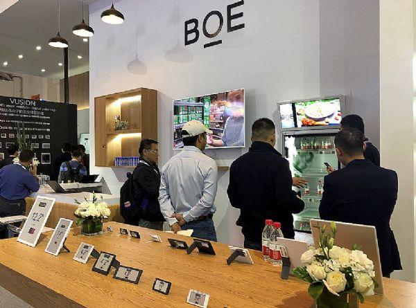 BOE智慧零售亮相CHINASHOP2018