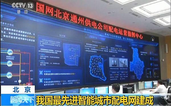 DLP拼接企业加速向小间距LED技术转型