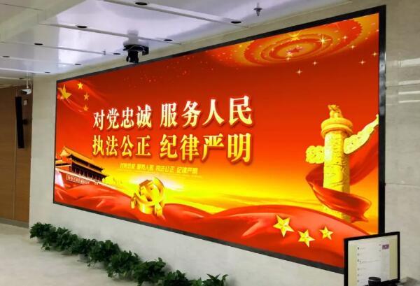 Voury卓华微间距LED大屏幕显示系统亮相山东省商务厅商务调度指挥中心