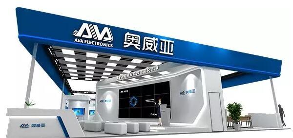 奥威亚即将亮相第75届中国教育装备展示会