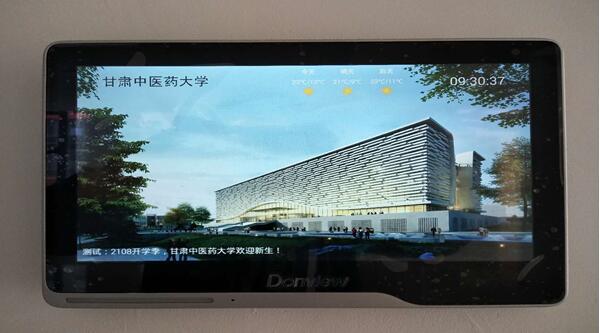 六大难题一套方案――东方中原打造甘肃中医药大学智慧教室