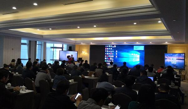 东方中原会议平板安徽战略合作大会