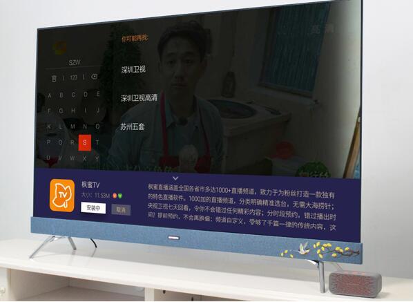 智慧家庭尽是惊喜,刺绣电视创维55H10与天猫精灵方糖交互体验评测