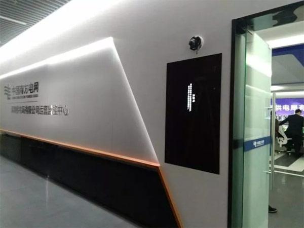 LG OLED走进深圳供电局,全面升级人脸识别系统