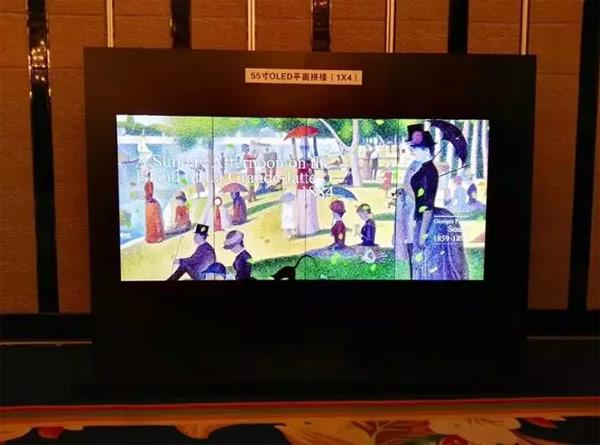 55寸OLED平面拼接屏