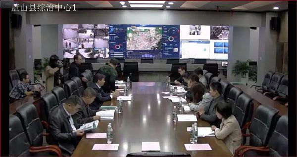 """华平助力蓝山县""""雪亮工程""""综治视联网项目建设"""
