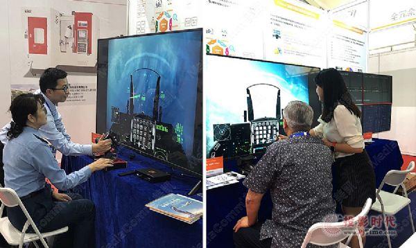 珠海航展,MediaComm美凯空管坐席解决方案和光纤4K解决方案比肩齐飞
