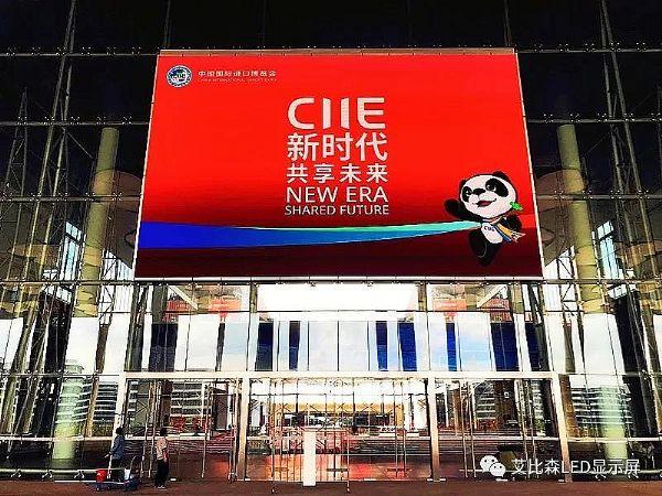 """艾比森""""霸屏""""进博会,向世界展示中国光彩"""