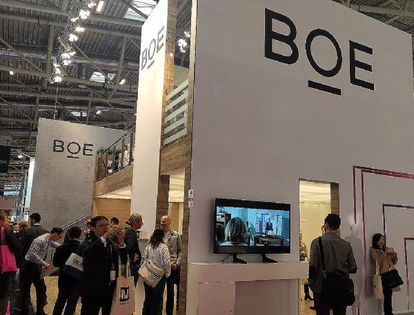 BOE(京东方)车载显示解决方案亮相慕尼黑电子展