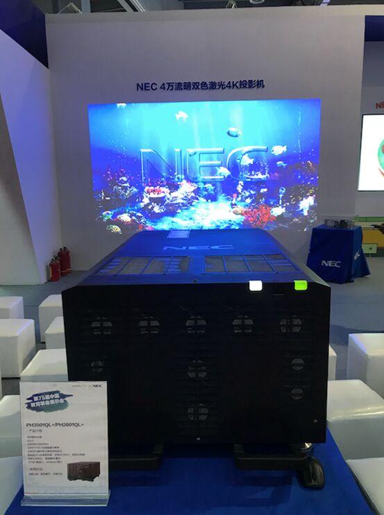 聚首南昌  共话信息教育新方式——NEC首亮相教育装备展