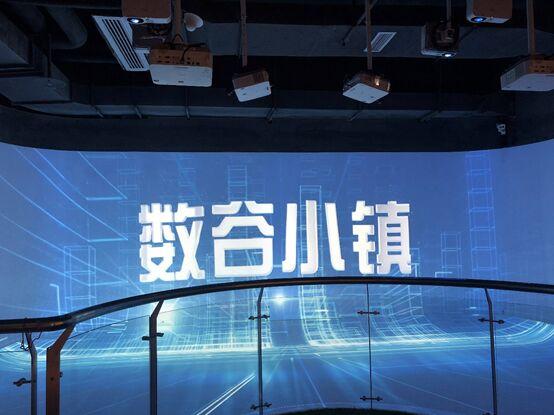 """云上贵州 NEC为数谷小镇插上""""智慧翅膀"""""""