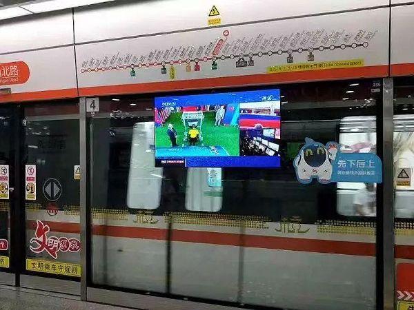 杭州2号线应用实景