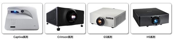 科视激光系列投影机