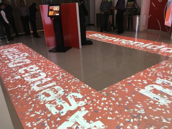 洪都拉斯亚特兰蒂亚银行现代化数字投影