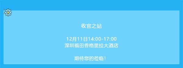 赢康&科视巡展上海站,全新产品震撼呈现