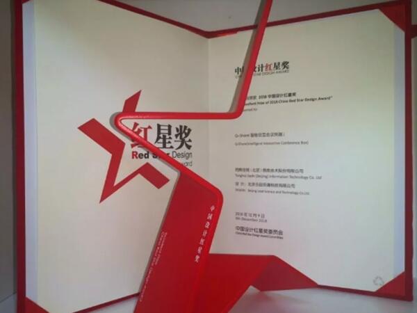 Q-Share喜提「中国设计界的奥斯卡」―红星奖,艺术+商务=美学也可以很理性!