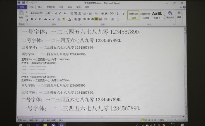 明基激光商务投影机LX700画质、文档表现及测试