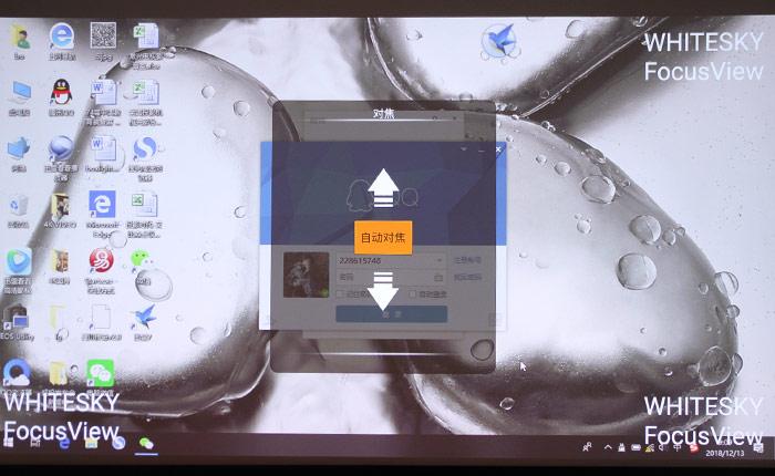 WHITESKY皓空SP120融合投影机