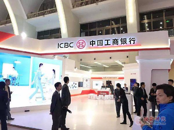 颖网科技助阵建设银行和工商银行亮相2018金博会