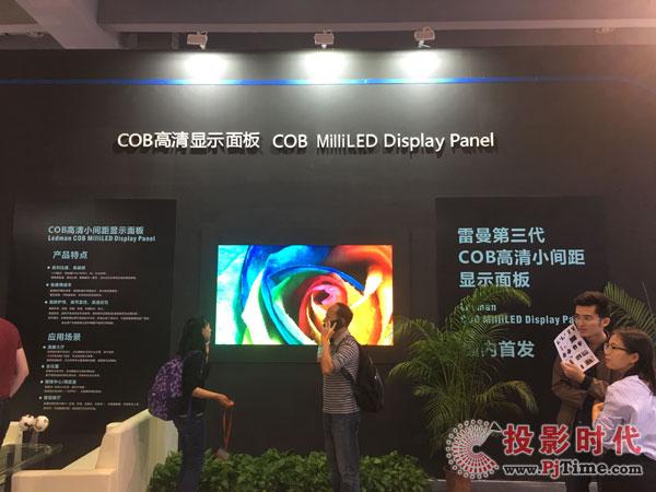 雷曼光电广州国际LED展正式发布第三代COB小间距LED显示面板