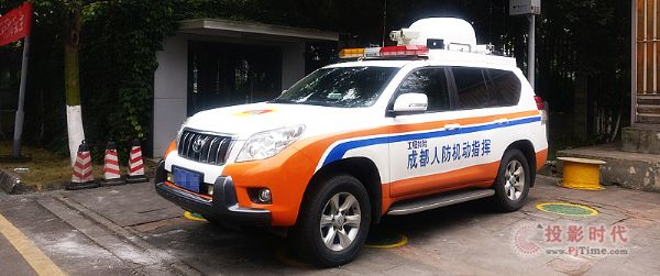 人防应急指挥车系统