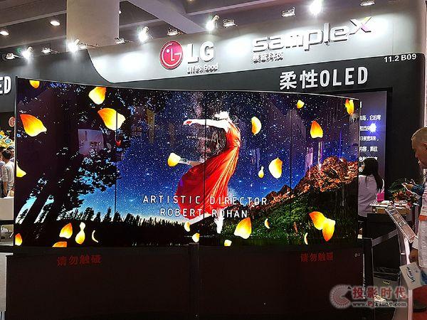赛普科技携LG OLED登陆羊城 光芒尽现!