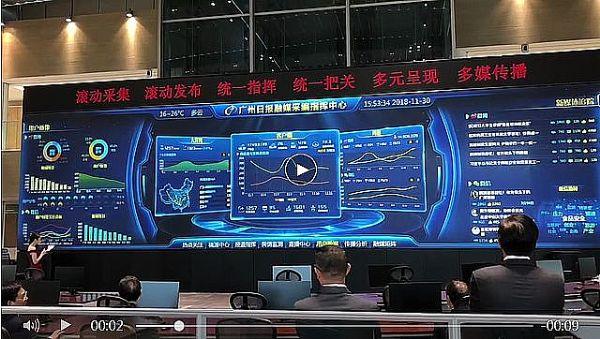 威创为广州日报打造融媒体指挥中心第一屏