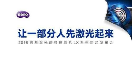 """""""事见未来"""":2018年投影业10大事件解析"""