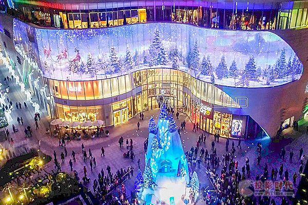 西安MOMOPARK蓝色圣诞季