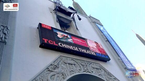 强化国际品牌输出,好莱坞大剧院TCL演绎全球娱乐营销布局