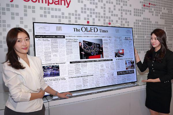 CES2019:LG Display将展出有声88英寸8K OLED屏幕