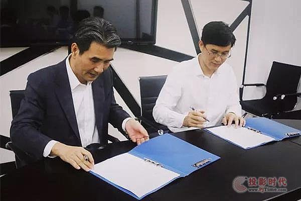 颖网科技与康得新签订战略合作协议