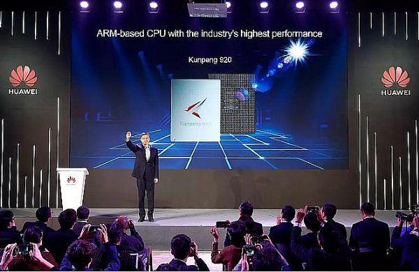 华为首席战略营销官徐文伟宣布最新ARM处理器