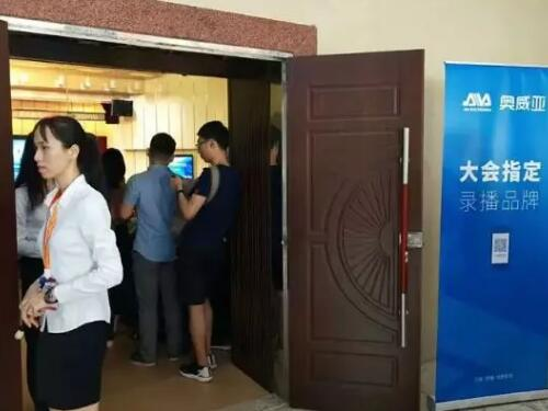 第22届全球华人计算机教育应用大会