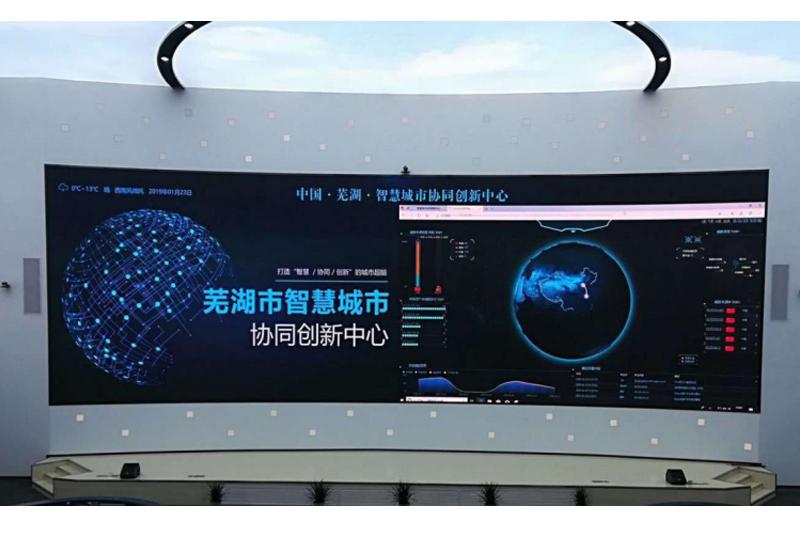 """联建光电揭秘芜湖""""城市超脑""""解读智慧城市密码"""