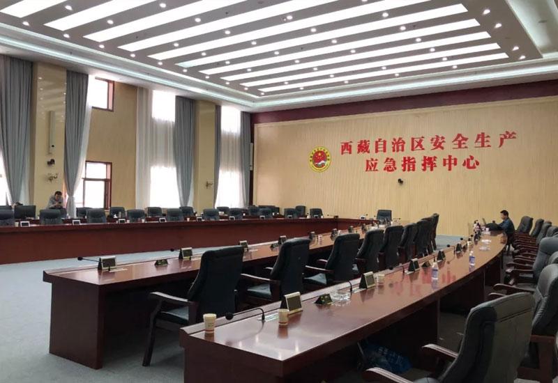 图形图像综合管理平台解决方案:西藏安监局
