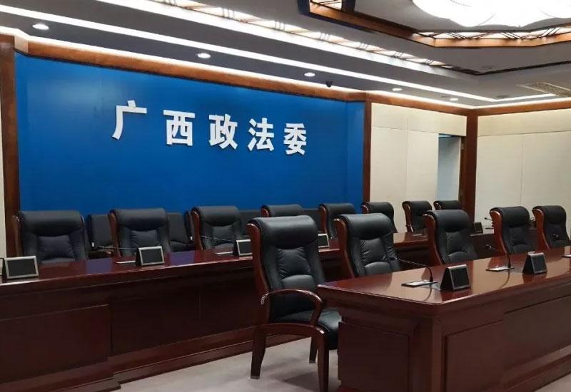 光网融合备份解决方案:广西政法委