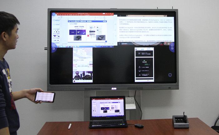 4画面分屏