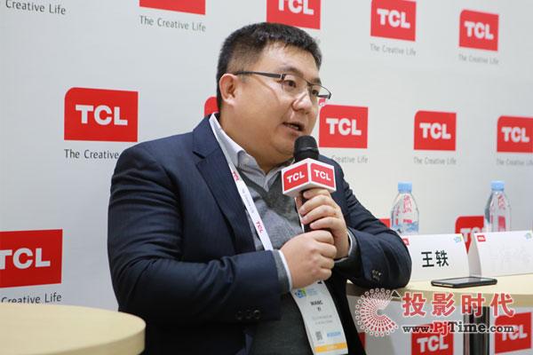 TCL王轶:一键下单,急速发货,TCL分销系统冲进数字化赛道