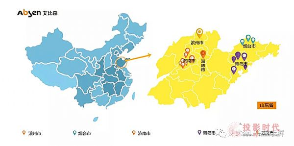 人民日报人民数字与艾比森达成战略合作 共同创新屏媒发展新维度 12.webp.jpg