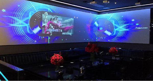 引领时尚娱乐!皓空科技智能投影打造KTV个性空间