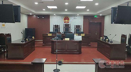 科达走进雄安新区智慧法院,助建司法文明