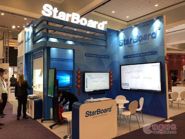艾博德携iBoard和StarBoard两大品牌出席ISE展