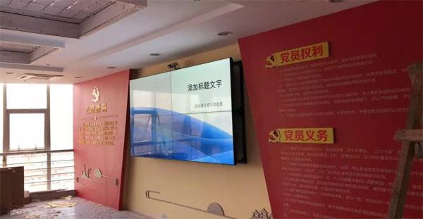 LG 55VM5B助力省级电网公司,开创会议室显示大屏新标准!
