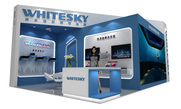 WHITESKY(皓空科技)展台