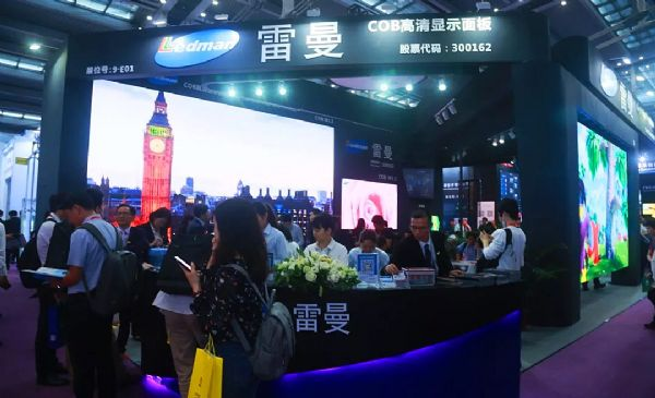 LED China | 开展首日,雷曼光电的专属精彩